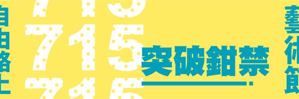 46419 banner
