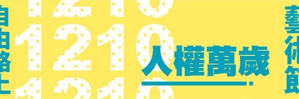 46420 banner