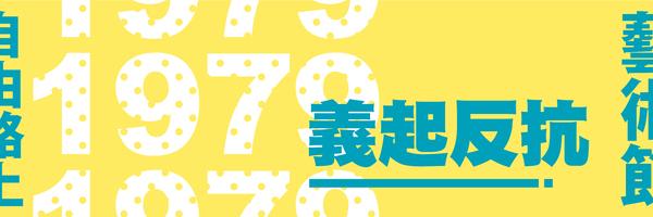 46421 banner