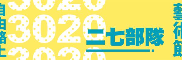 46422 banner