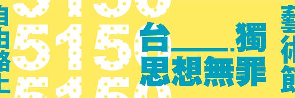 46423 banner