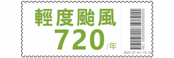 46223 banner