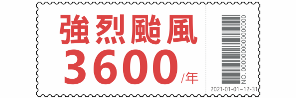 46224 banner