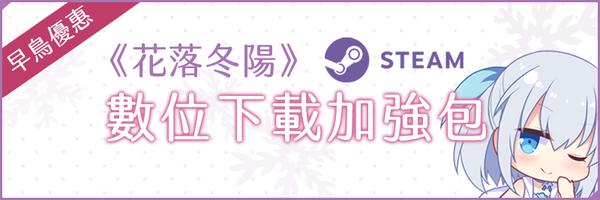 51432 banner