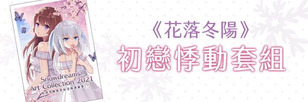 51433 banner