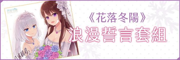 51434 banner