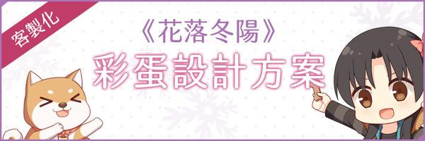 51438 banner