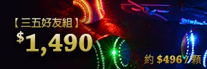 2486 banner