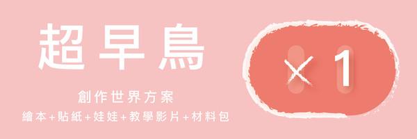 46416 banner