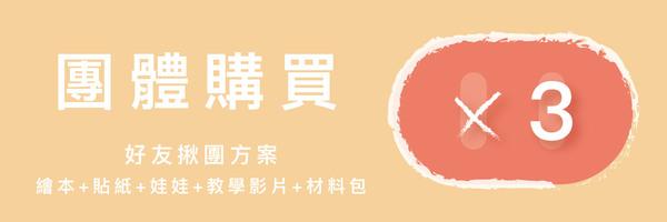 50390 banner