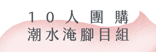 46902 banner