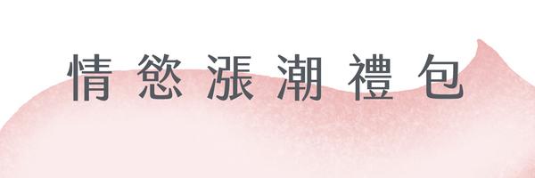 53090 banner