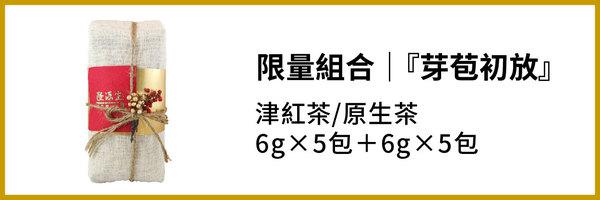 46625 banner