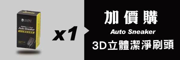 51594 banner