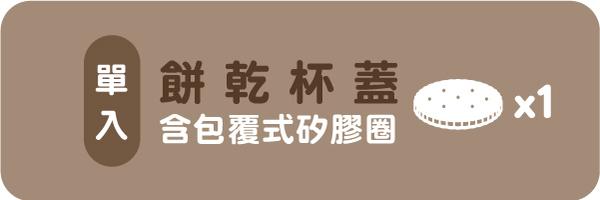 52953 banner
