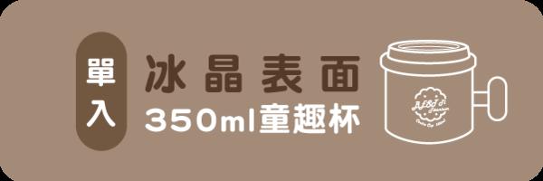 53617 banner
