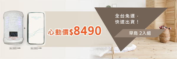 46839 banner