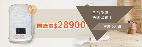 47012 banner