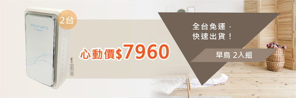 49970 banner