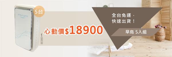 49971 banner