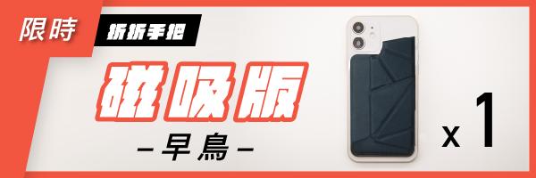 52310 banner