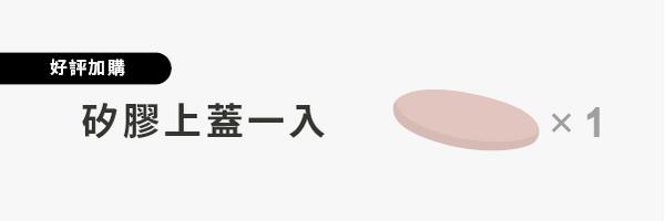 51370 banner