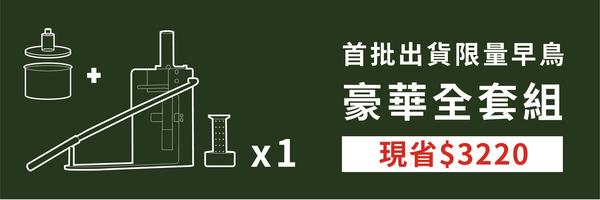 47033 banner