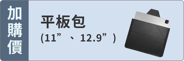 47232 banner