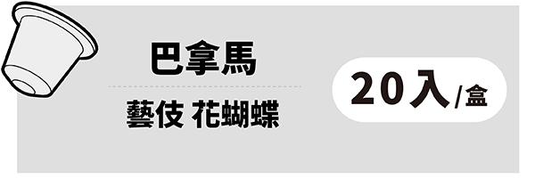 51573 banner