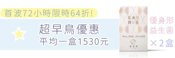 53293 banner