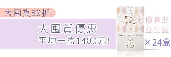 53301 banner