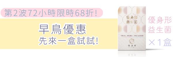 53379 banner