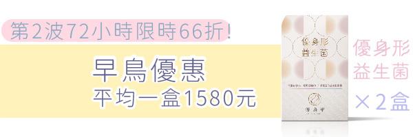 53380 banner