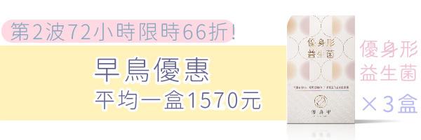 53381 banner