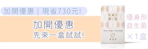 53757 banner