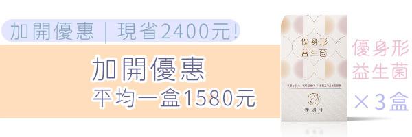 53760 banner