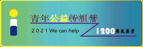 48333 banner