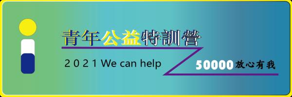 48341 banner