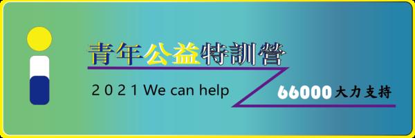 48342 banner