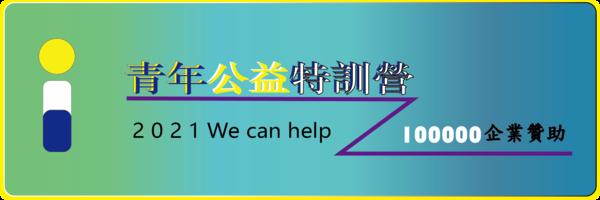 48346 banner