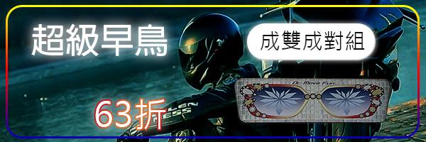 51253 banner
