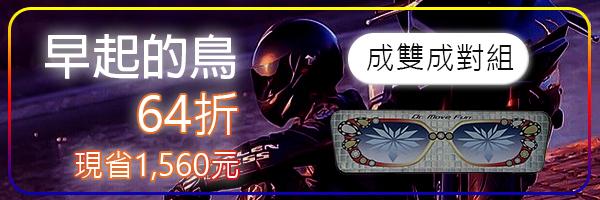 51260 banner