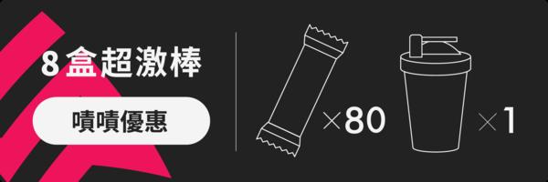 47671 banner