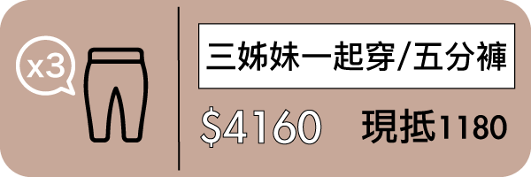 47525 banner