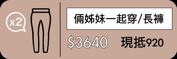 49995 banner