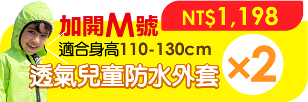 52374 banner