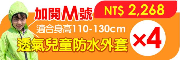 52400 banner