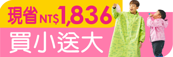 53034 banner