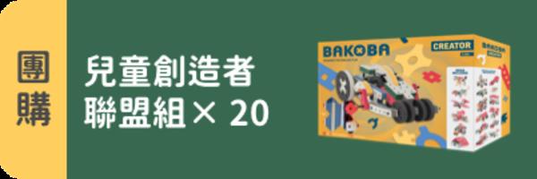 47612 banner