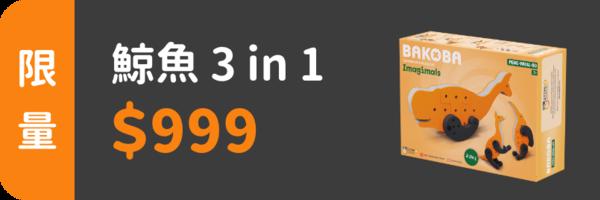 49398 banner